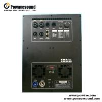 Buy cheap DSP-2212, audio amplifier board for active subwoofer DSP control pre-set recall 1200W + 1200W 2 in 2 out from wholesalers