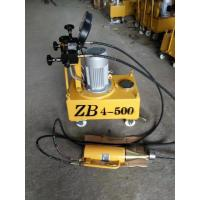 Buy cheap Mono Strand Hydraulic Jack used with hydraulic pump high pressure in promotion factory price from wholesalers