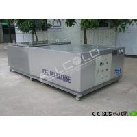 Buy cheap 5 Tons / Day Small Block Ice Making Machine With Aluminium Alloy Ice Module from wholesalers