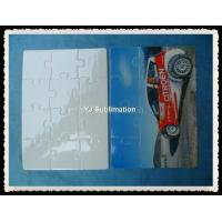 Buy cheap Sublimation A5 white glittering jigsaw puzzle-12pcs with edge from wholesalers