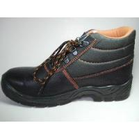 Buy cheap Working Shoes (ABP1-5042) product