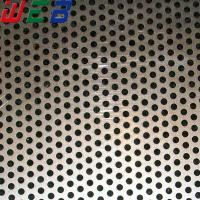 Buy cheap CBRL high quality perforated metal screen from wholesalers