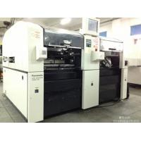 Buy cheap smt used machine Panasonic CM202DS from wholesalers