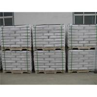 Buy cheap Polyacrylamide(PAM)  (The lowest price !!) product