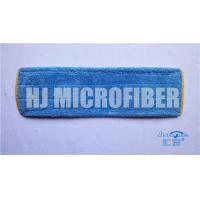Buy cheap 18 Blue Fold Over Microfiber Wet Mop Pads Replacement Mop Heads For Home Cleaning from wholesalers