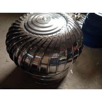 Buy cheap Low Noise Exhaust Centrifugal Fan from wholesalers