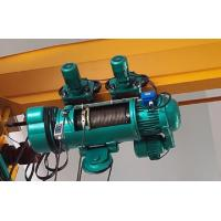 Buy cheap 10 Ton Universal Wire Rope Electric Hoist Lifting Equipment Small Volume Light Weight from wholesalers