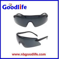 Buy cheap Z87safety glasses online glasses store safety Goggles from wholesalers
