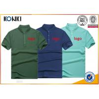 Buy cheap Men'S Navy Color Personalized Polo Shirts Stand Collar Fashion T - Shirt from wholesalers