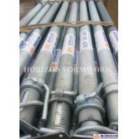 Buy cheap High Load Capacity Scaffolding Steel Props Following EN1065 Standard product