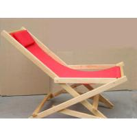 Buy cheap Wooden Rocking Chair from wholesalers