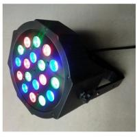 Buy cheap 240V theatre LED Stage Spotlights , rechargeable master slave led beam from wholesalers