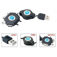 Buy cheap 6 in 1 USB retractable charging cable/USB extension cable/power USB cable/USB connector product