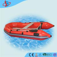 Swimming Pool Towable Inflatable Bumper Boat Customized For Holiday 103879713
