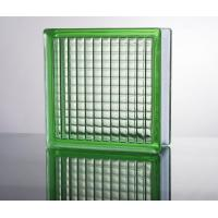 Buy cheap 190x190x80mm parallel design green colored popular tinted glass brick from wholesalers