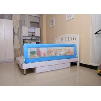 Buy cheap Blue Lovely Cartoon child safety railing mesh / Mesh Bed Rail For Toddler Beds And Convertible Cribs from wholesalers