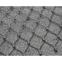 Buy cheap Stainless steel zoo cage mesh from wholesalers