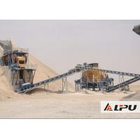 Buy cheap Eco - Friendly Wheel Type Stationary Stone Crushing Plant For Quarry from wholesalers