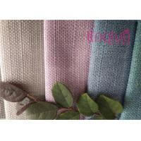 Buy cheap Plain Cushion Linen Burlap Fabric Textile Colorful Multiple Yarn from wholesalers