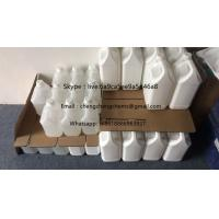 Buy cheap Liquid Research Chemicals 14-Butanediol BDO Organic Synthesis Intermediate 110-63-4 from wholesalers