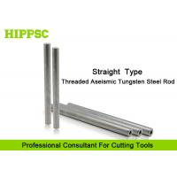 Buy cheap Straight Solid Tungsten Carbide Rod Screw Hole For Cutter Head from wholesalers
