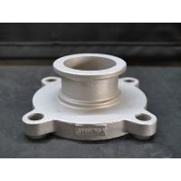 Buy cheap Stainless steel casting China suppliers-Steel Casting from wholesalers