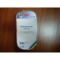 Buy cheap Aluminum Foil Container (SPK-7817) from wholesalers