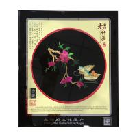 Buy cheap Living Room Decoration Straw Painting Handicrafts from wholesalers
