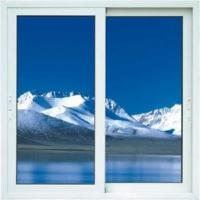 Buy cheap PVC Standard Size Double Glazed Windows Design from wholesalers