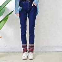 Buy cheap Embroidery Tassel Leg Stretch Denim Jeans For Ladies Dark Blue Color from wholesalers