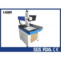 Buy cheap Good Beam 532nm Co2 Laser Marking Machine Industrial Laser Marker For Hardware from wholesalers