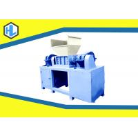 Buy cheap Single Shaft Organic Waste Shredder For Agriculture / Household / Hospital from wholesalers