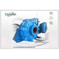 Buy cheap Hard Metal Centrifugal Slurry Pump For Tunnelling 200F 260Kw from wholesalers