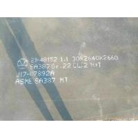 Buy cheap PLate CS SA387 Gr.11  CL .2 LTV N+T ASME SA387 Boiler Plate Hot Rolled ASTM A387 Steel Plate product