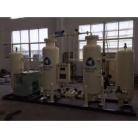 Buy cheap Steel Oxygen Generating Systems Energy Saving With PSA / VPSA Whole Line System from wholesalers