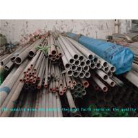 Buy cheap NO.1 NO.2 NO.4 Seamless Stainless Steel Tube for Chemical , JIS SUS EN AS 321 Oil Steel Pipe from wholesalers