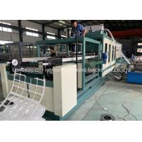 Buy cheap Automatic PS foam Disabled food container vacuum forming machine from wholesalers