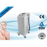 Buy cheap Vertical Skin Treatment Equipment Q Switched ND YAG Laser For Melasma from wholesalers