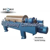 Buy cheap Horizontal Continuous Decanting Centrifuge Separator With Solid Control Systerm product
