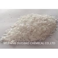 Buy cheap 74 % 94 % Calcium Chloride Anhydrous , Cacl2 Compound With Low Toxicity from wholesalers
