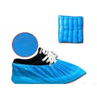 Buy cheap PP Non-skid Shoe Covers Disposable Pe Shoe Cover	Pe Shoe Cover	Pe Shoe Cover Disposable from wholesalers