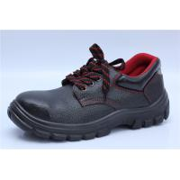 Buy cheap PU sole safety shoes low cut series safety work shoes NO.9145-1 from wholesalers
