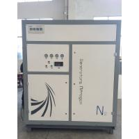 Buy cheap All In One Psa Nitrogen Generation System For Food Bread Grain Chips Fresh Packing from wholesalers