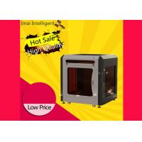 Buy cheap PLA Wood Plastic Cura Large 3D Printer Machine 750 * 750 * 750 mm Print Size from wholesalers