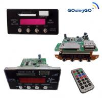 Buy cheap audio digital decoder with remote controller from wholesalers