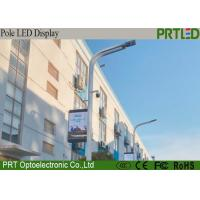 Buy cheap High Resolution Outdoor LED Video Billboard P4 Pole Support For Advertising from wholesalers