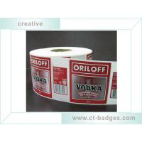 Buy cheap printing self adhesive label product
