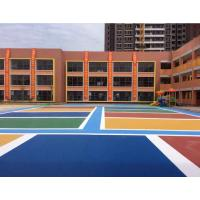 Buy cheap Kindergarten Outdoor Playground Epdm Rubber Granules Flooring Materials from wholesalers