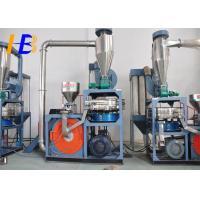 Buy cheap PP PE PVC Plastic Pulverizing Machine Low Powder Consumption 500kg / H product