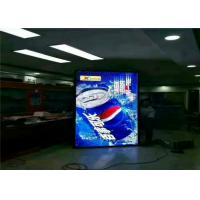 Buy cheap P1.9 SMD RGB LED TV  Full HD Rental Hanging With Die Casting Aluminum Cabinet from wholesalers
